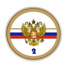 Jogo da seleção da Russia sem patrocinio