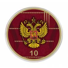 Jogo da seleção da Russia sem patrocinio 2