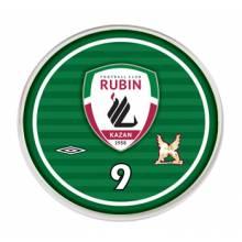 Jogo do Rubin Kazan