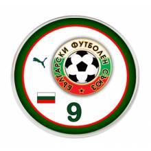 Jogo da Seleção da Bulgária