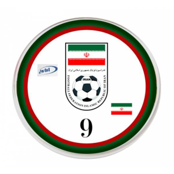 Jogo da Seleção do Irã