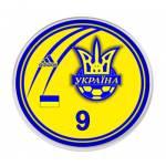 Jogo da Seleção da Ucrânia