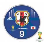 Jogo do Japão - 2014