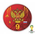 Jogo da Rússia - 2014
