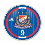 Jogo do Yokohama Marinos