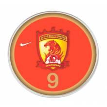 Jogo do Guangzhou Evergrande